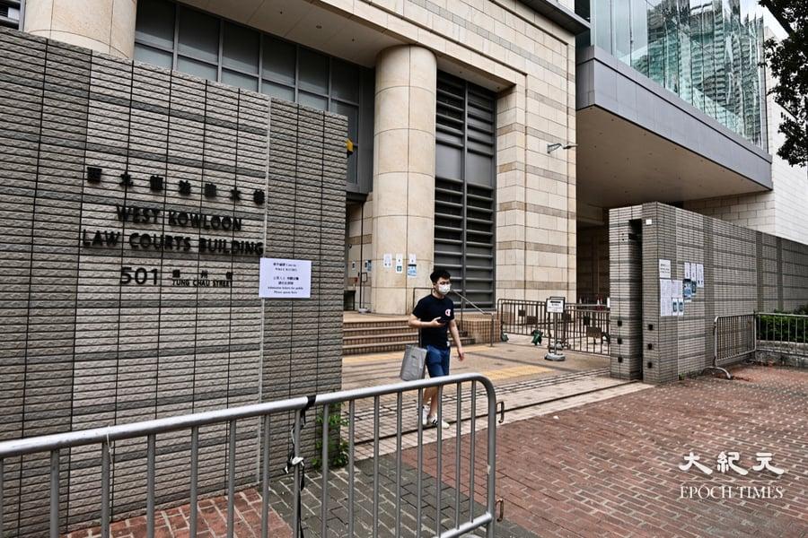 中四學生等人被控串謀派發港獨傳單 保釋申請被拒