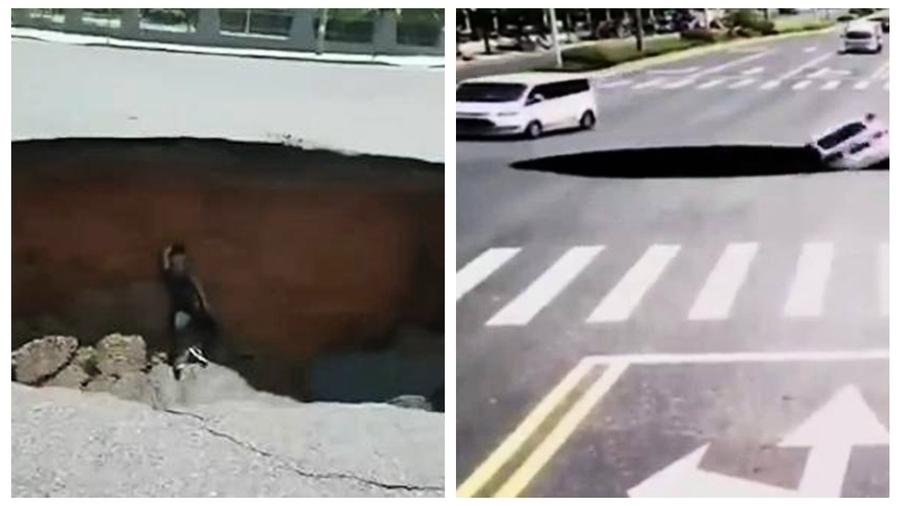 中國江西突現「天坑」 連人帶車墜入坑中