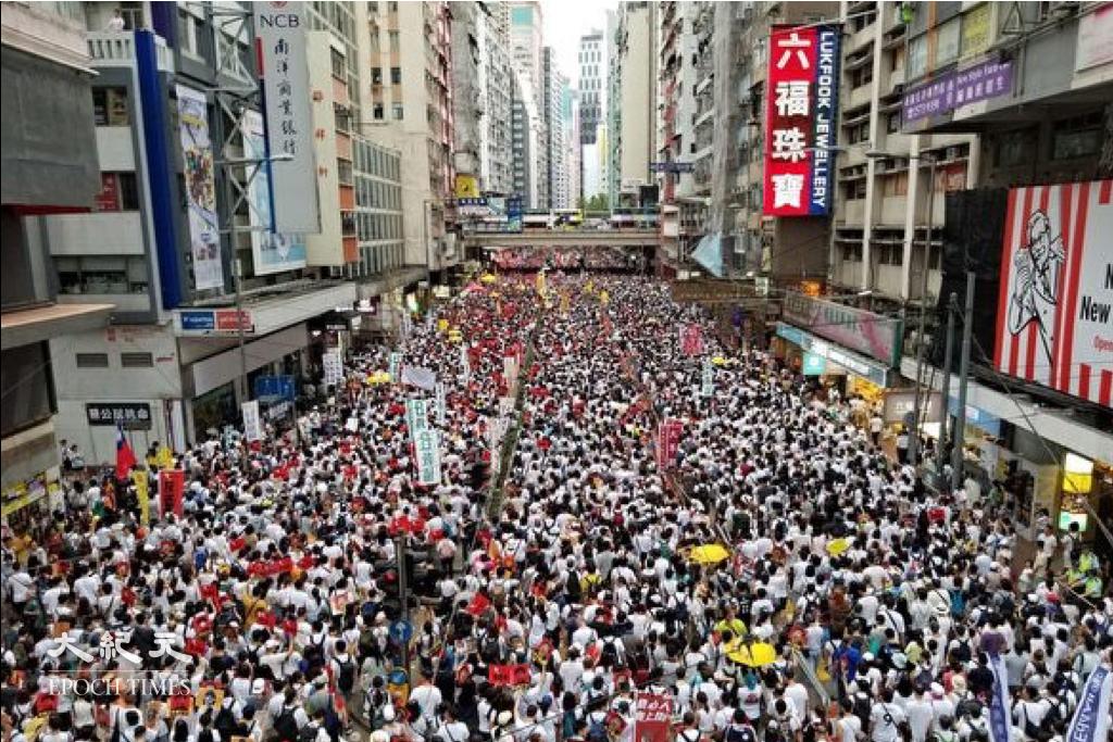 2019年6月9日,100萬人大遊行抗議港府修訂《逃犯條例》。今日(9日)是反修例運動2周年。資料圖片。(宋碧龍/大紀元)