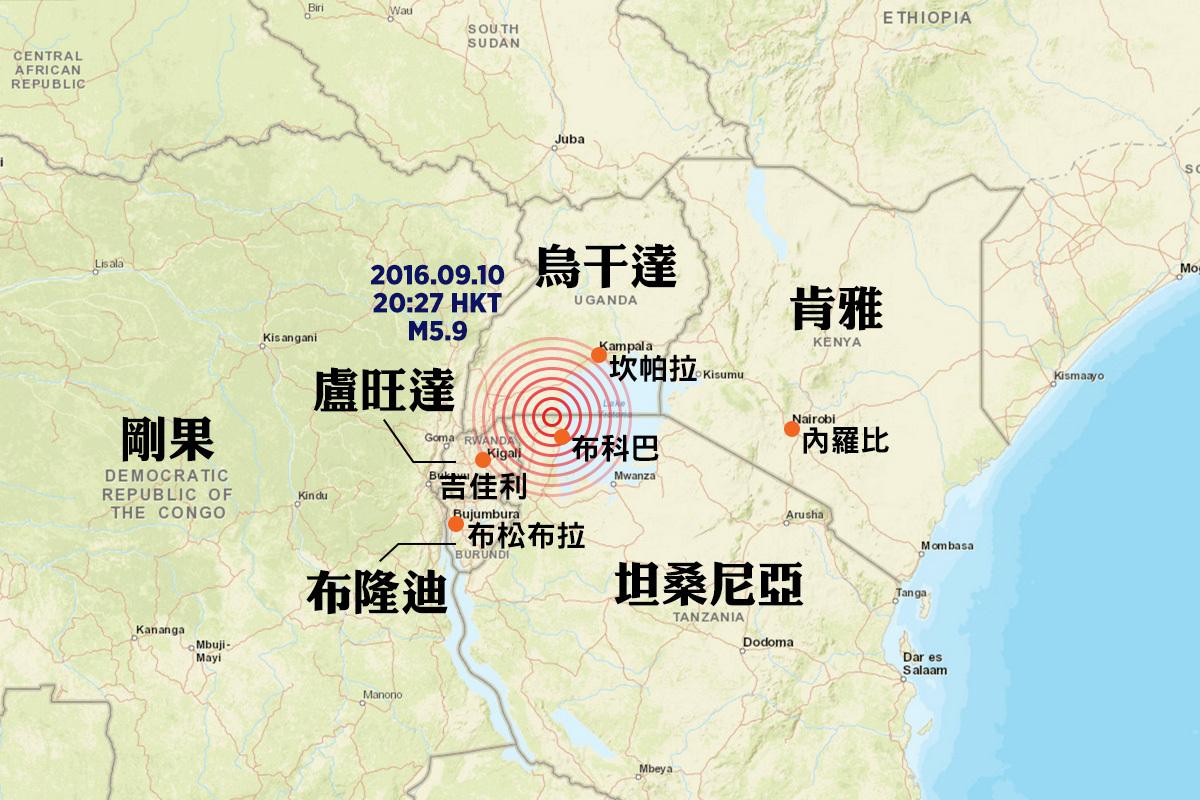 坦桑尼亞西北部卡蓋拉省在當地時間10日下午3時27分(香港時間晚上8時27分)發生黎克特制5.9級地震。(美國地質調查局網頁)