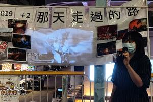 6.9「留守香港砥礪前行」街站 鄒幸彤:香港不會被國安法打沉