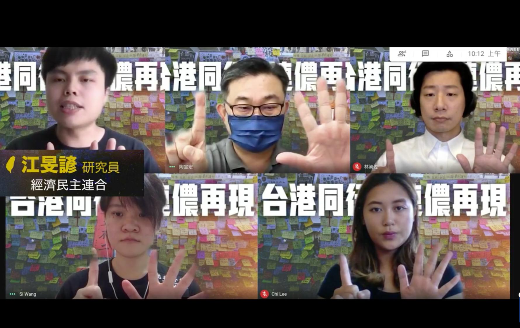 昨天是香港反送中運動兩周年,台灣多個民間團體聯合召開 「台港同行,連儂再現」記者會。( 台灣撐香港陣線 Facebook)
