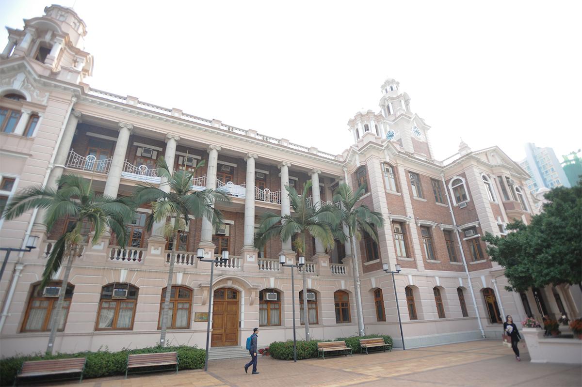 世界高等教育研究機構公佈最新的「世界大學學科排行榜」,香港有7間大學上榜,港大雖然繼續為七大之首,但在亞洲的排名則下跌2位,排第五。(大紀元資料圖片)