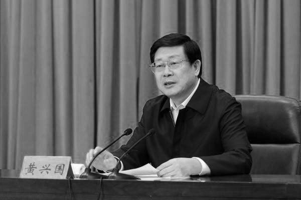 9月10日,中共天津市委代理書記、市長黃興國被調查。(網絡圖片)