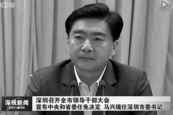港媒披露,「江蘇幫」成員王榮,現在正處於「聽天由命」的狀態。(視像擷圖)