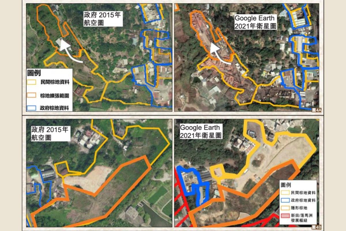根據Google Earth 2021年的衛星地圖,及政府2015年的航空圖做比較,可以發現信芯園附近的露天貯物場(左上及右上)及潘屋村部份綠油油的土地(左下及右下),未被計入棕地。(《失棕罪——香港棕地現況報告2021》)