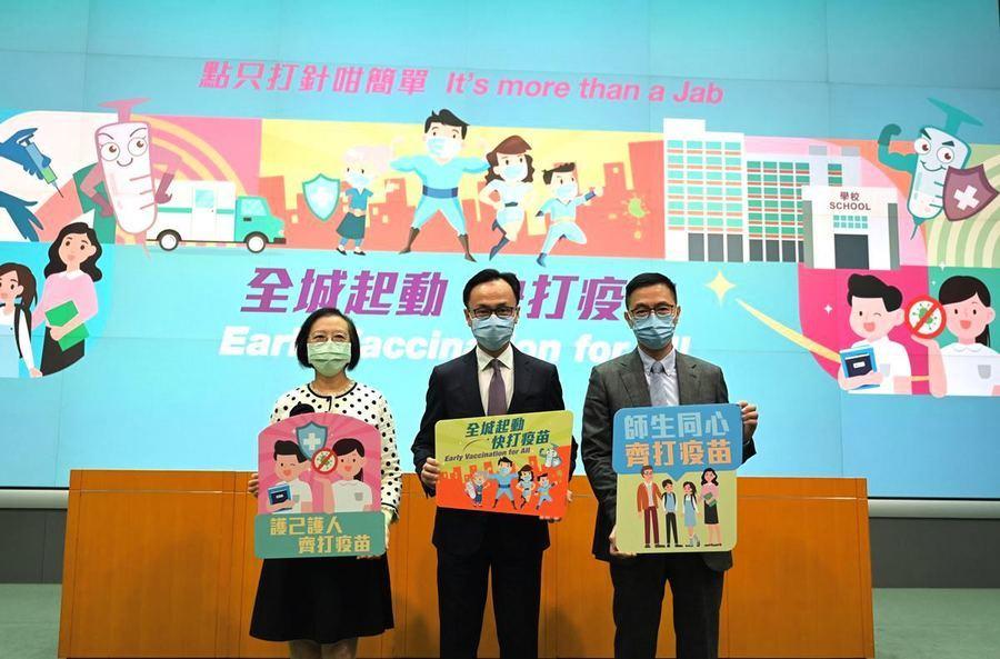政府降復必泰接種年齡至12歲 袁海文:強逼只會令年輕人更抗拒