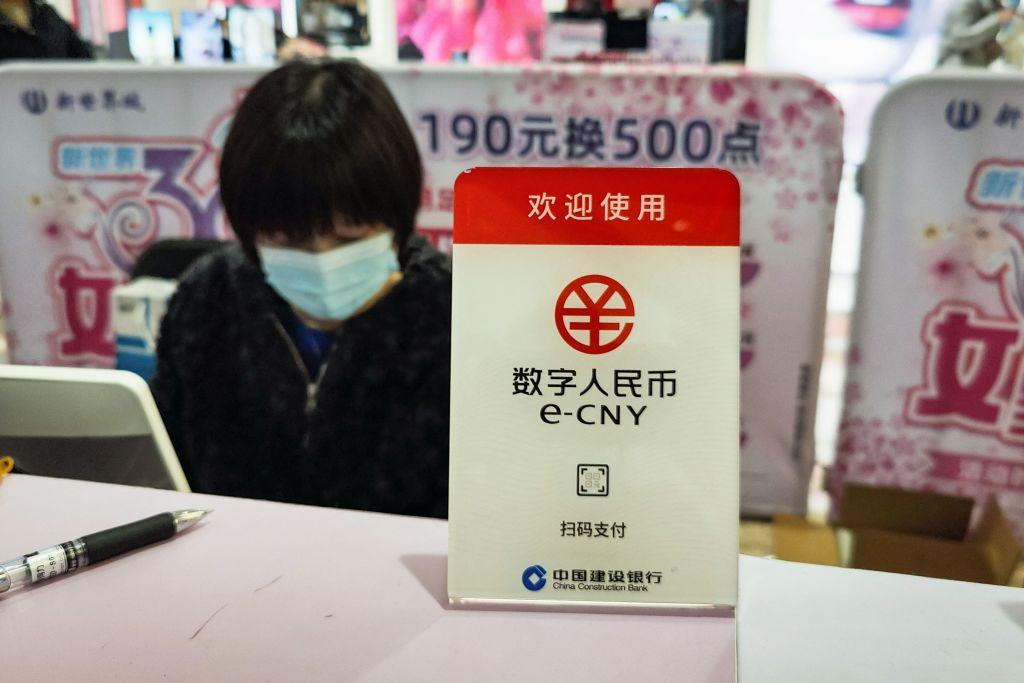目前中國人行的外匯存底恐怕不夠用,推行數位人民幣可能成為煙霧彈,或是為了遮掩中國內部龐大的通膨問題。(STR/AFP via Getty Images)