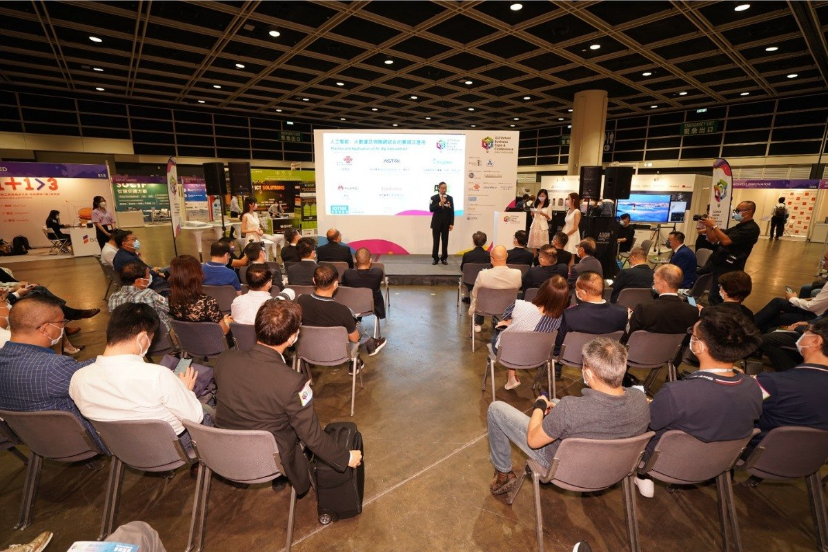 GOVirtual博覽於昨天(6月10日)揭幕,展示多項對企業要成功和可持續地開展虛擬業務至關重要的創新和技術。(GOVirtual Business Expo & Conference Facebook)