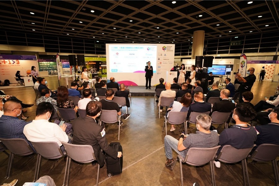 GOVirtual:2021年首個大型科技商貿展覽