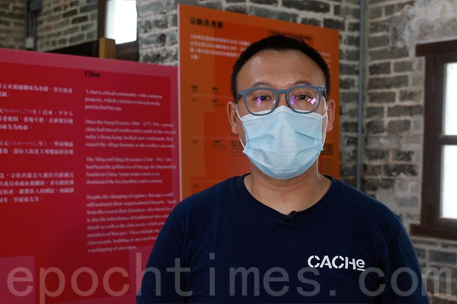 長春社文化古蹟資源中心署理執行總監黃競聰博士認為,香港的祭祖文化體現出宗族他們自己一個本地的文化。(陳仲明/大紀元)