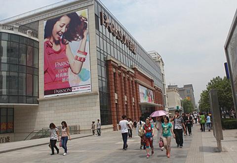 近年中國百貨業頹廢,投資大陸的百盛百貨集團在激烈競爭壓力下,利潤大受影響。(網絡圖片)