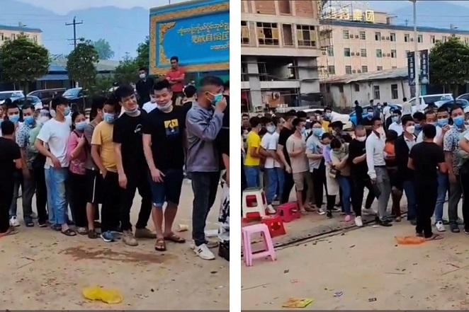 爲了不被中共注銷戶籍,大量民衆在楊龍寨口岸排隊等待回國。(受訪者提供)
