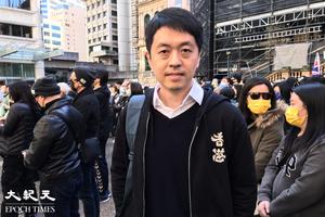 【更新】612兩周年|許智峯親臨悉尼集會澳議員籲政府為港人提供居留權【影片】