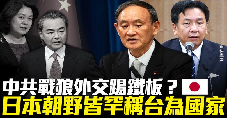 日本首相與高官稱台灣是國家,引關注。日澳2加2部長級會後聲明首提關注台海和平。澳洲防長指,印太軍事衝突的可能性不再遙遠。圖為示意圖。(NTD製作合成)