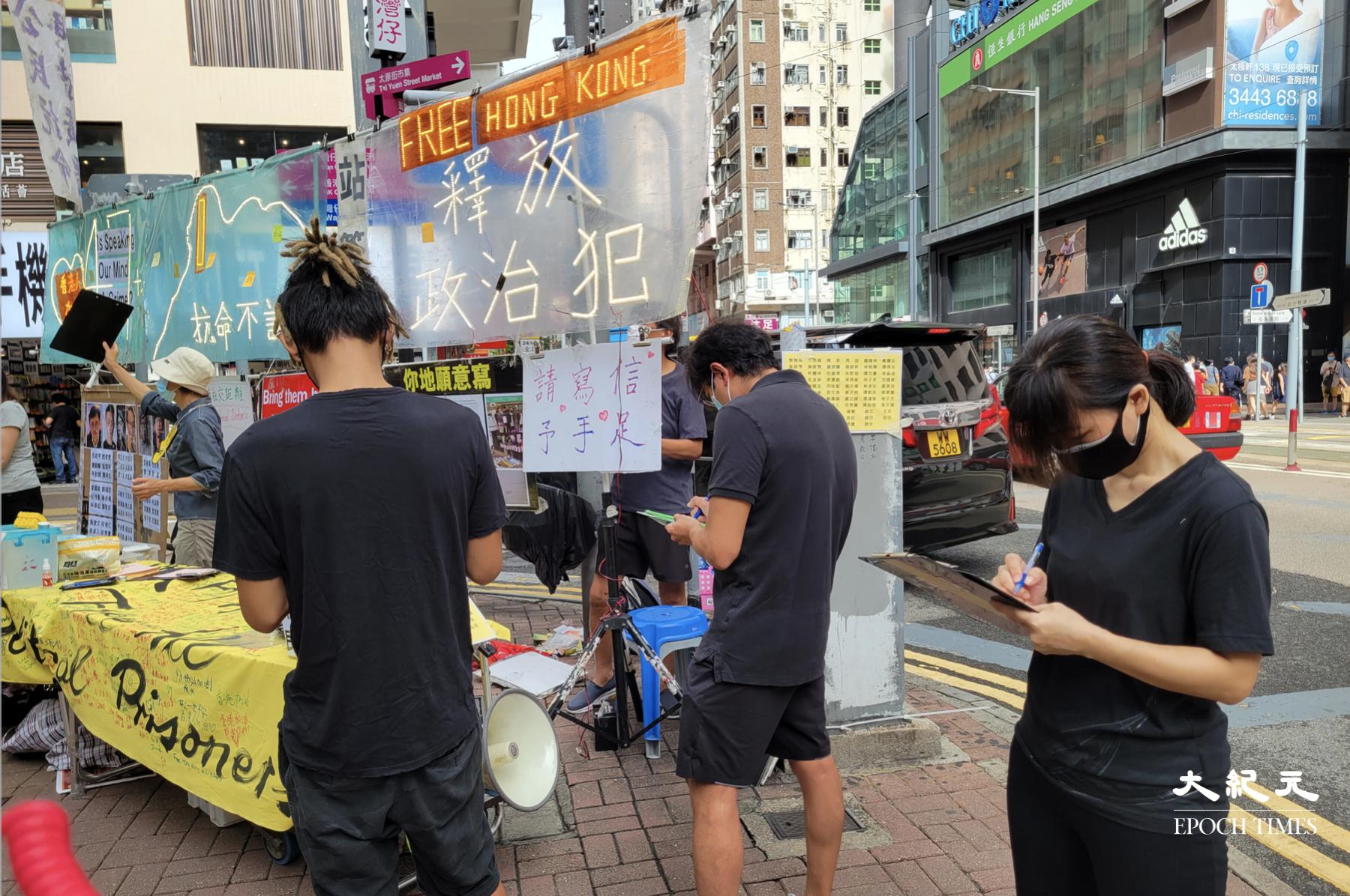 6月12日午後,「民間電台」在灣仔舉辦街站,來到現場寫慰問信的市民絡繹不絕。(溫迪/大紀元)