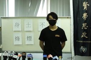 賢學思政今晚不以組織名義活動 秘書長陳枳森:「只要有燈,就會有人,有人就有希望」