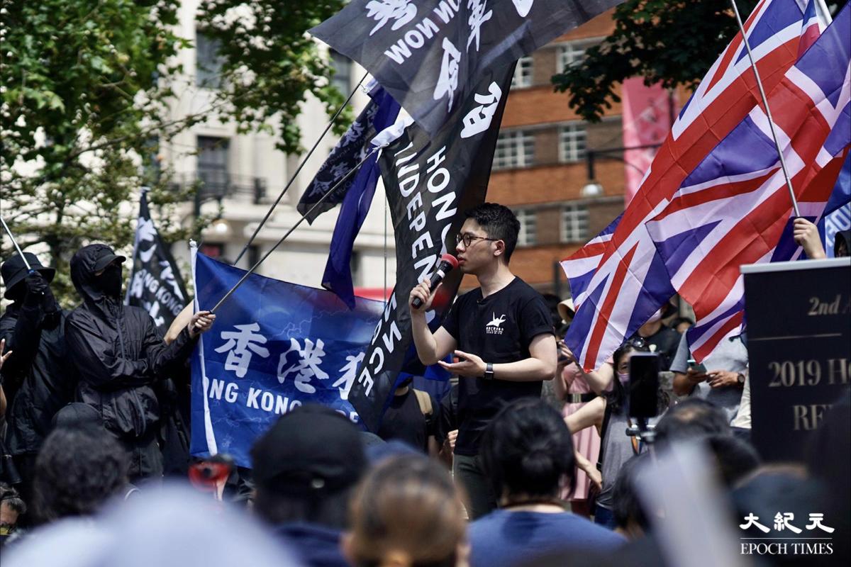 羅冠聰於英國時間6月12日,出席倫敦「612兩周年」活動並在集會上發言。(晏寧/大紀元)