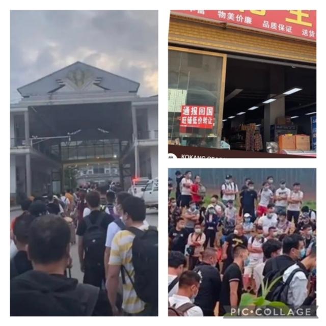 在緬華人接到回國通報,只得低價轉讓店鋪;在楊龍寨排隊等待回國(受訪者提供)。