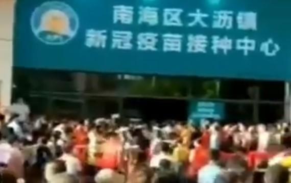 廣州藥店清熱類藥下架 國產疫苗不防感染