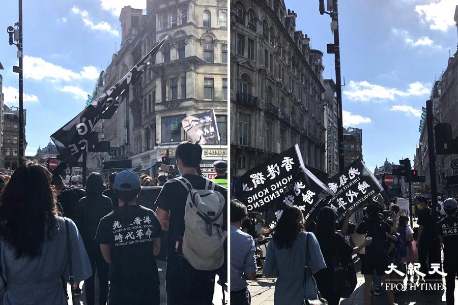 612兩周年|港人倫敦萊斯特廣場遊行至議會廣場(影片)