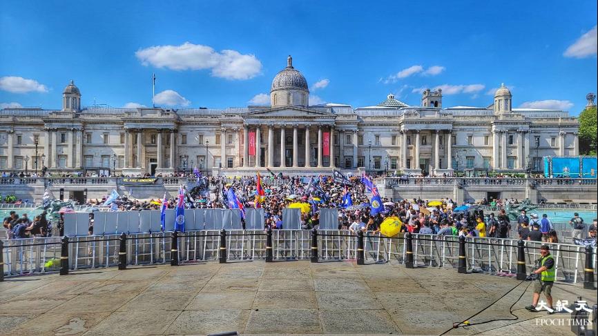 英國有多場集會紀念香港6.12「反送中運動」兩周年。圖為倫敦特拉法加廣場情況。(文苳晴/大紀元)