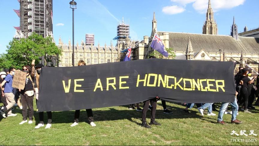 612兩周年|英集會遊行表達港人心聲:集氣抗共 逆境中要堅強