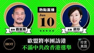 【珍言真語】霸氣哥:歐盟將率團訪港 不滿中共改香港選舉