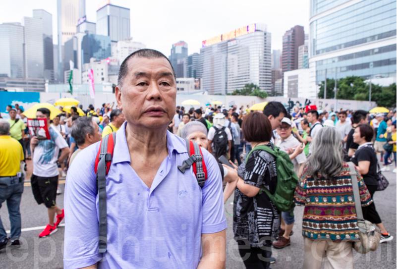 壹傳媒創辦人黎智英獲「杜魯門-列根自由獎」。圖為2019年黎智英在反送中遊行隊伍中。(余鋼/大紀元)