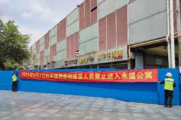 【一線採訪】上海市民揭官方變相強打疫苗
