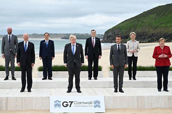 G7峰會公報劍指中共 北京亂陣腳 專家談新格局