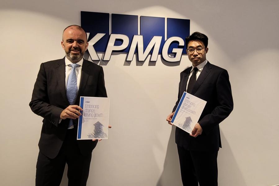 KPMG: 料低利率環境與疫情持續令香港銀行業盈利承壓