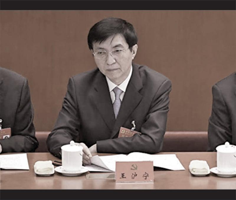 中共內部壓力急遽增加 王滬寧失勢和內部毛派被抓