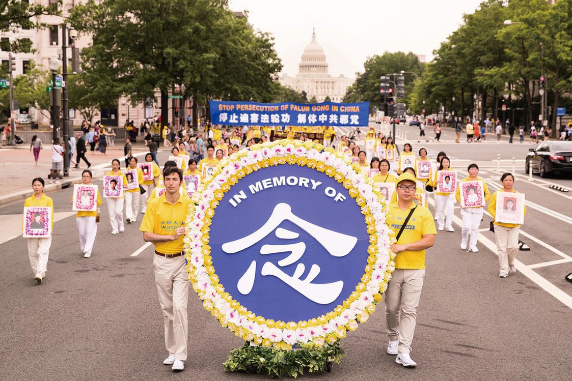 2018年6月20日,來自世界各地的法輪功學員在美國首都華盛頓DC舉行反迫害集會遊行。圖為悼念被迫害致死的法輪功學員的方隊。(明慧網)