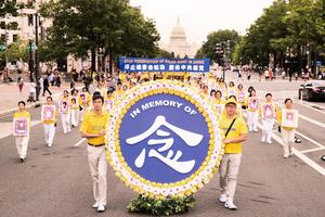 重慶法輪功學員母子四人被迫害