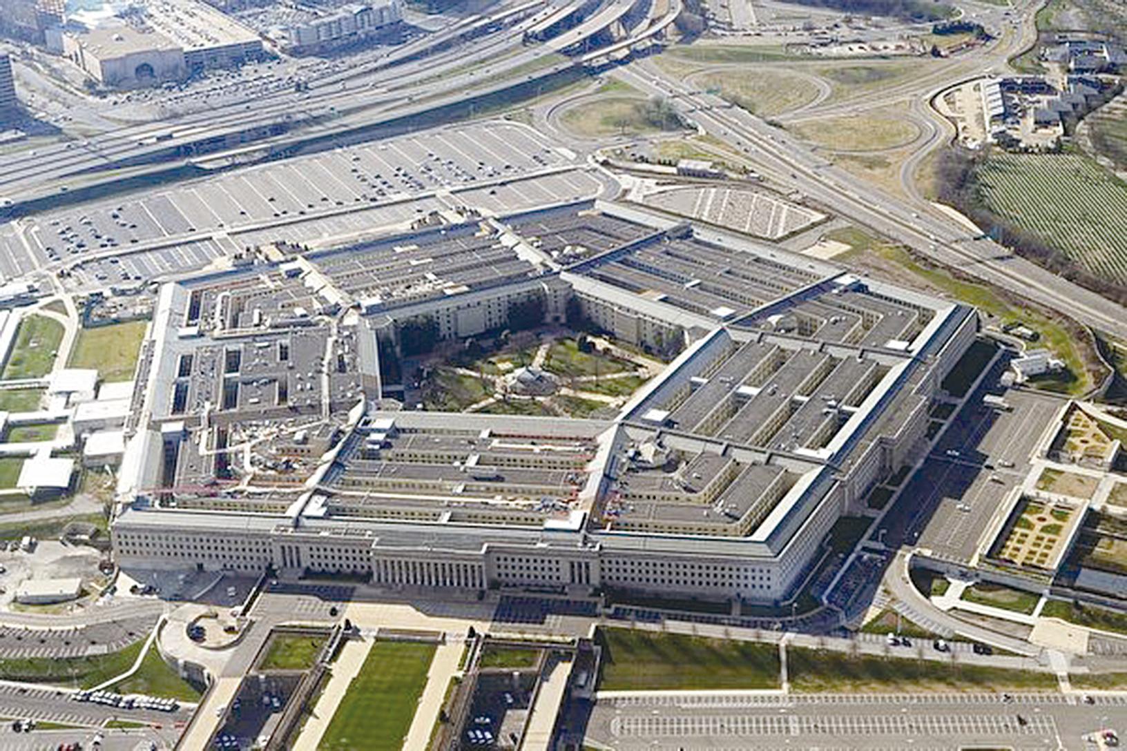 美國國防部已經把中共軍隊列為頭號對手,圖為美國國防部的總部五角大樓。(AFP via Getty Images)