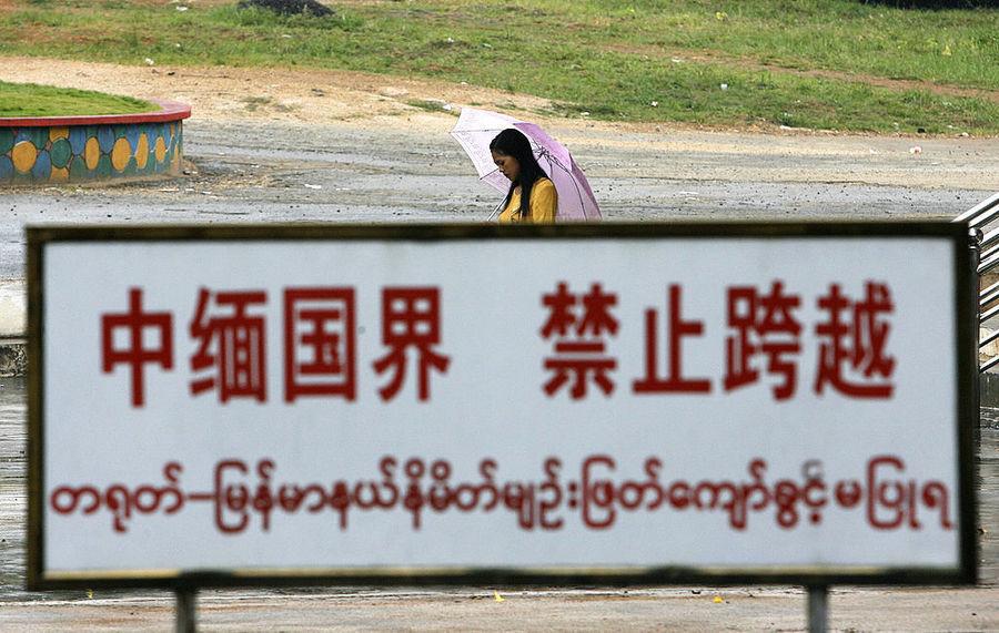 中共勒令滯留緬北人員回國 學者披露背後原因