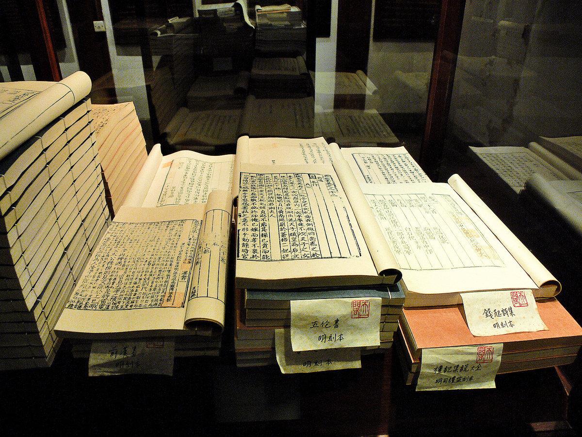 圖為天一閣藏明刻本《前漢書》(Gisling/Wikimedia Commons)