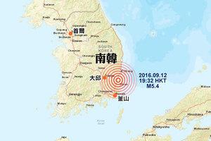南韓雙地震最大5.8級 首爾有震感