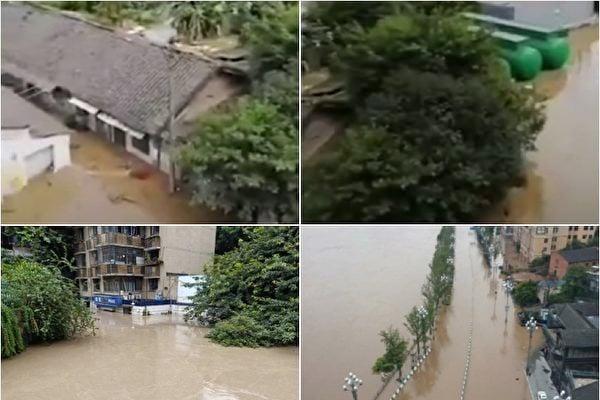 2020年長江第五號洪水經過重慶主城區,重慶遭遇20年來最大洪水。(大紀元合成圖)