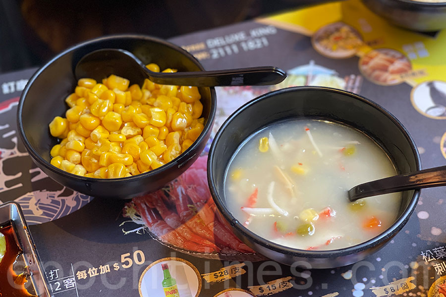 牛油粟米(左)與忌廉湯。(Siu Shan提供)