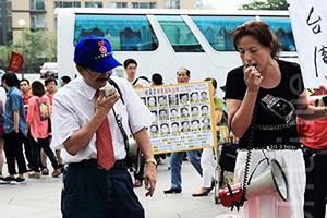 台灣愛國同心會 會長周慶峻染疫亡