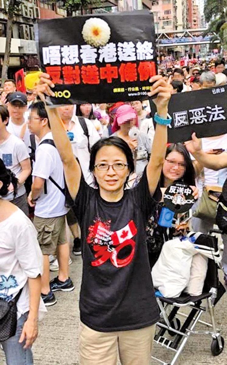 李蘭菊2019年到香港聲援反送中。(李蘭菊提供)