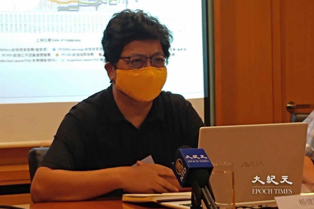 記者協會主席楊健興表示,警方的拘捕行動,是針對《蘋果》的文章,可能包括報道及社評,均屬於言論,令人感覺「以言入罪」,整個行動均針對媒體。資料圖片。(溫迪/大紀元)