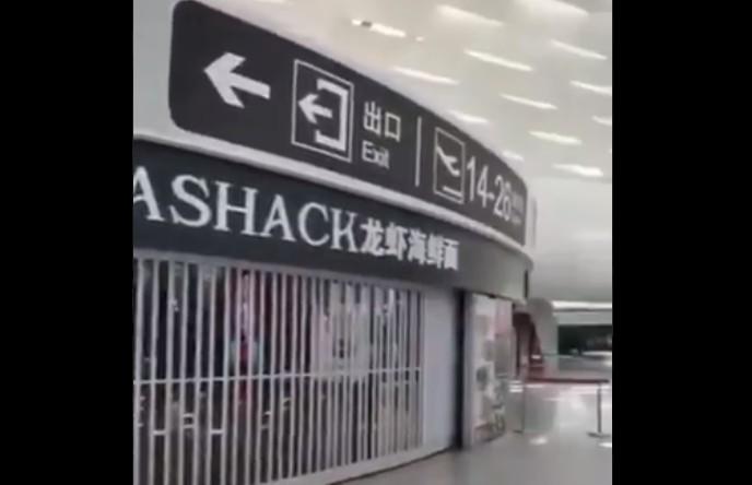 深圳新增2例本土確診病例 取消航班400餘架次