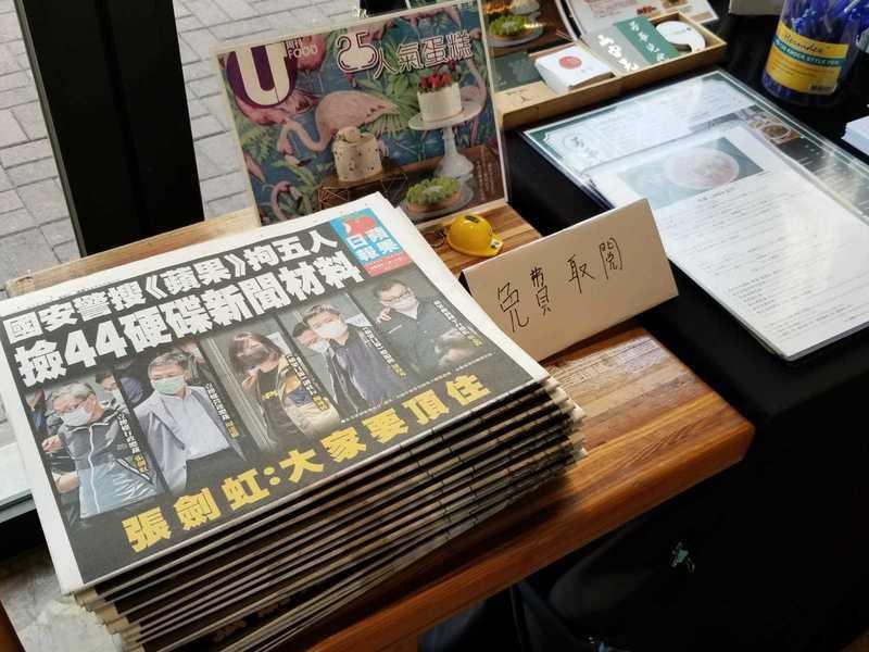 壹傳媒5高層被拘 港人「買爆」蘋果撐自由