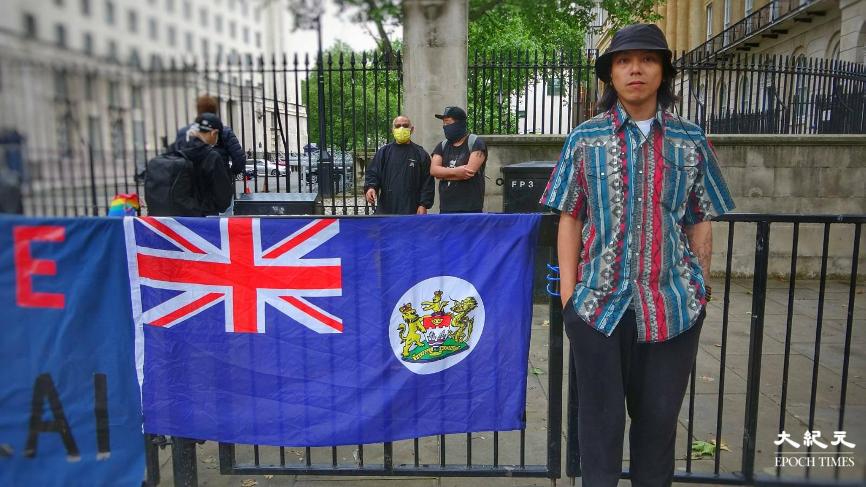 居英港人集會聲援《蘋果》 呼籲停止打壓新聞自由