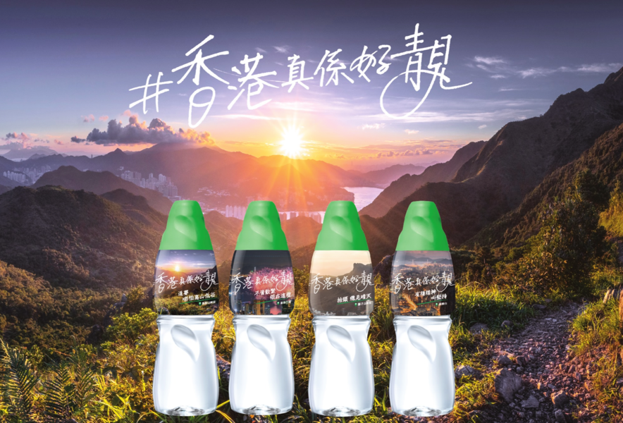 擔心誤踩紅線?百佳全線下架「香港真係好靚」蒸餾水