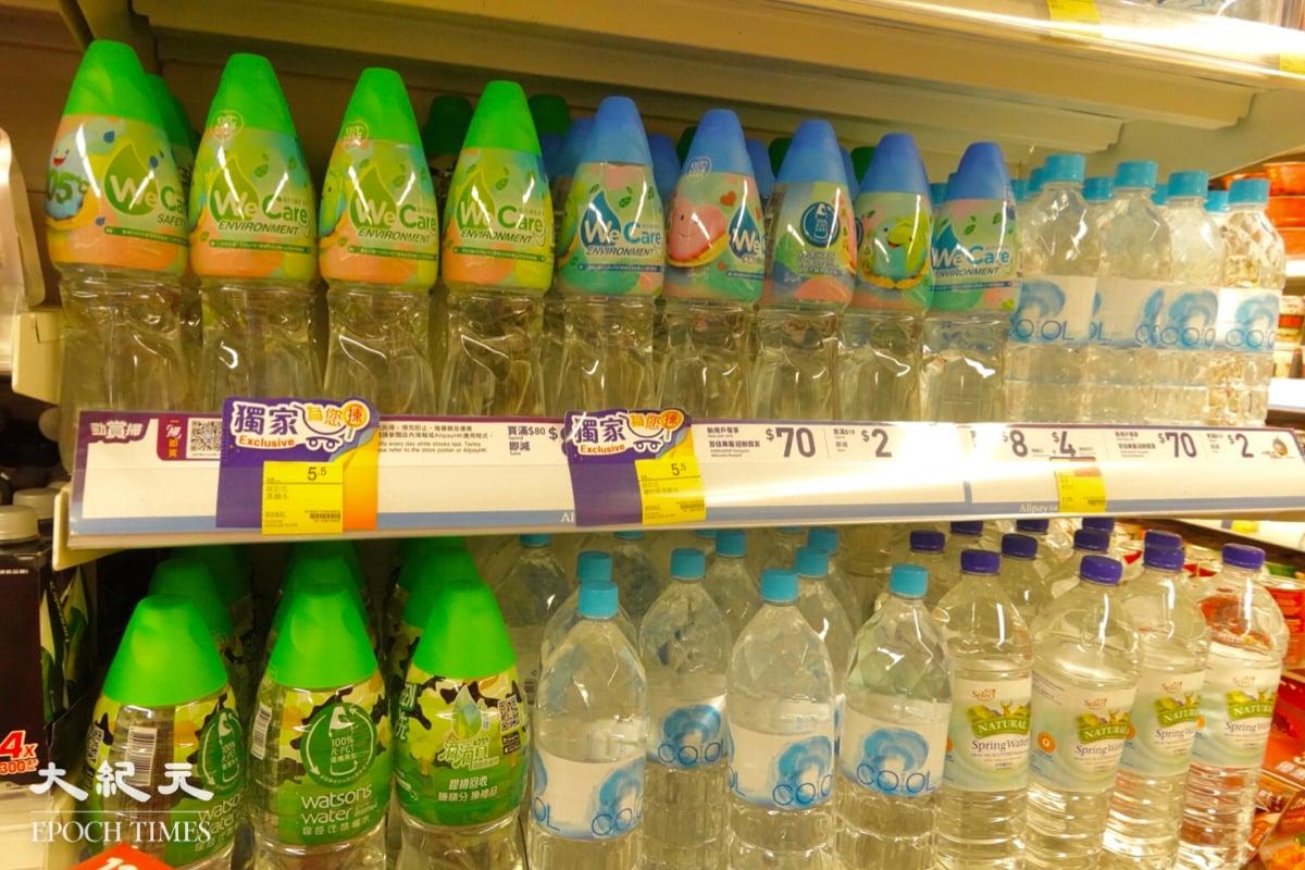 本報記者下午走訪百佳超市,亦未發現有「香港真係好靚」系列包裝的蒸餾水出售。(余鋼/大紀元)