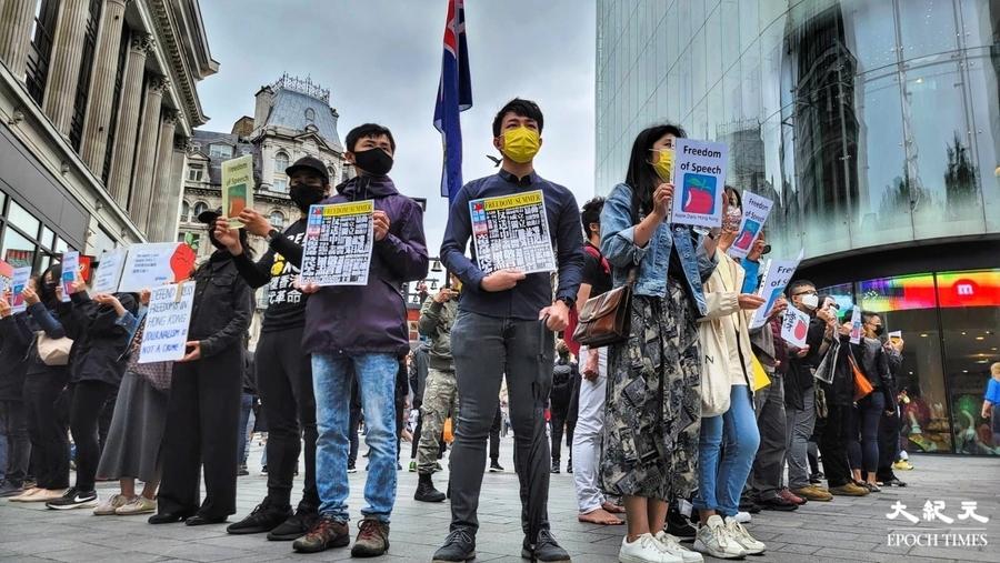 【英國即時】倫敦港人集會聲援《蘋果》 居英華僑:支持到底(更新)